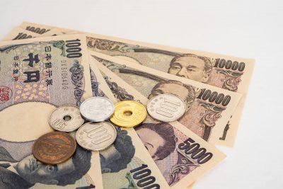 Japanese Money | YEN