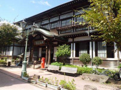 Beppu | Oita Travel Guide