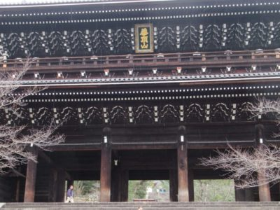 Front gate of the Chionin Temple in Kyoto, Japan