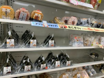 Onigiri in a Japanese convenience store