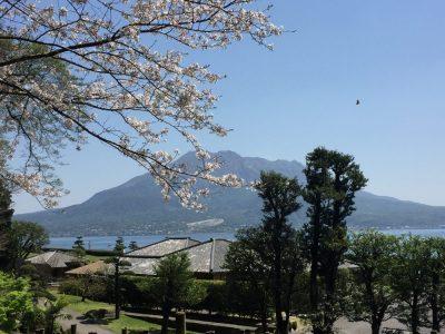 View of the Sakurajima volcano from Sengan-en in Kagoshima, Japan