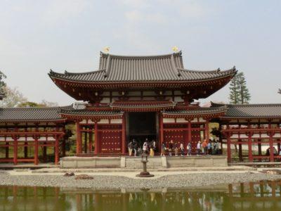 Byodoin temple in Uji near Kyoto, Japan