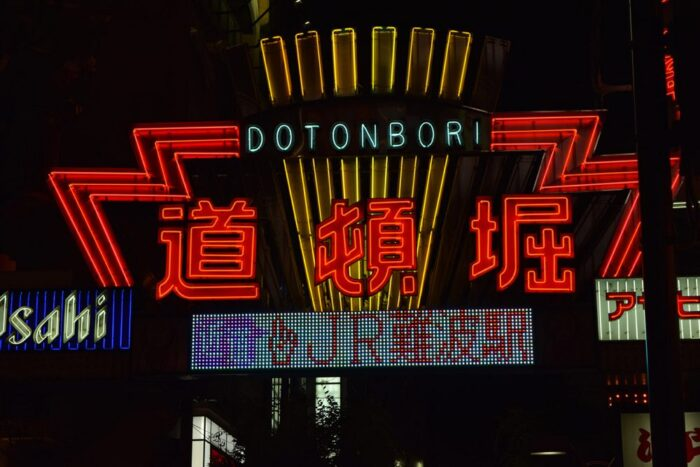 Neon lights in Dotonbori, Osaka, Japan