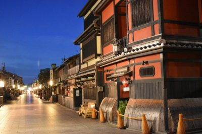 Gion area in Kyoto in the evening