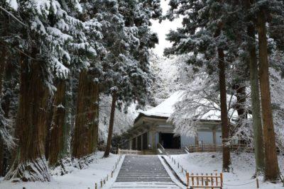 A wintry road in Hiraizumi, Iwate, Japan