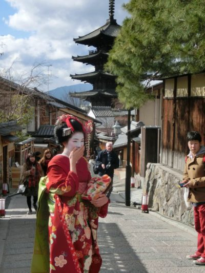The History of Kyoto : Japan's Former Capital