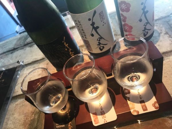 Small cups of Japanese sake