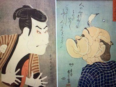 Ukiyo-e woodblock prints in color