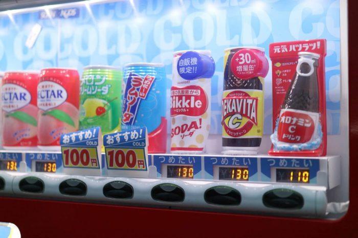 Drinks in a vending machine in japan