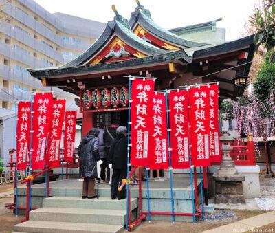 Bentenzai shrine in Yoshiwara district, Tokyo, Japan