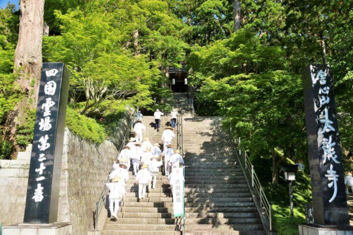 Part of the Ohenro pilgirimage route in Shikoku, Japan