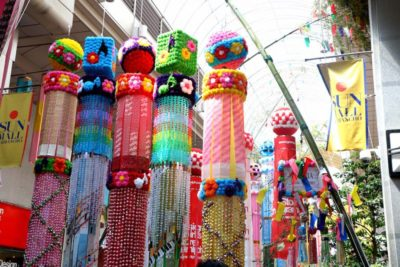 Colorful decorations of a Tanabata festival celebration in Sendai, Japan