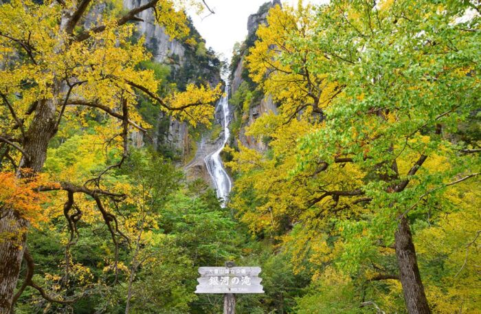 Ginga Fall in Sounkyo, Hokkaido