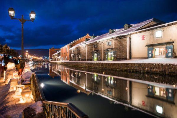 Night view of Otaru in Hokkaido, Japan