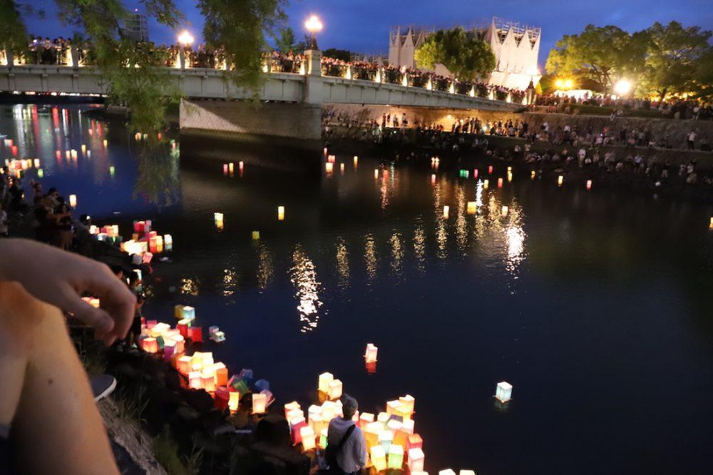 Lanterns on the river in Hiroshima, Japan during the Toro Nagashi festival