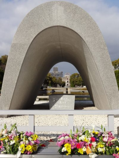 Memorial Cenotaph in the Hiroshima Peace Memorial Park in Japan
