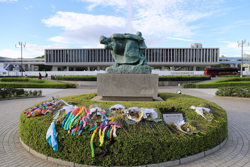 Monument outside of the Hiroshima Peace Memorial Museum