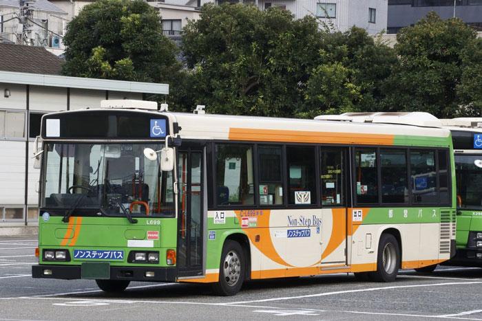 Public transportation bus in Japan