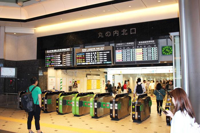 Marunouchi entrance ticket gates of JR Tokyo station