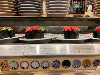 The Sushi Train: Kaiten Sushi