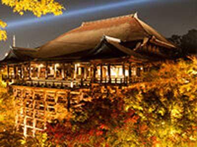 Kiyomizu Dera Temple, Kyoto