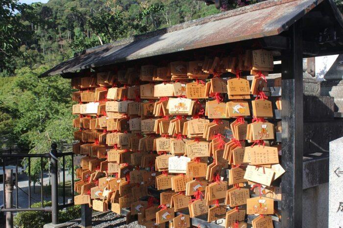 Ema wooden tablets at Yasaka Shrine in Kyoto, Japan