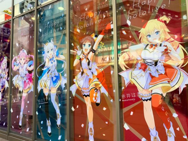 Anime idols in Akihabara, Tokyo, Japan
