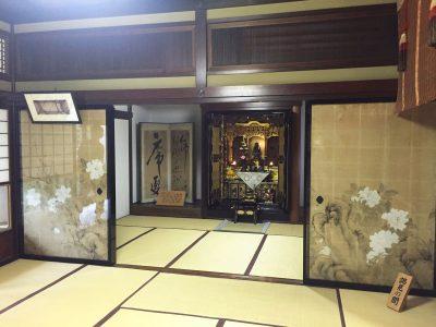 Kanazawa Travel Guide | Ishikawa