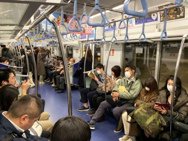 A metro car in Tokyo, Japan in 2020