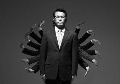 Avant-garde Artists from Japan | Pop Culture