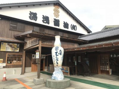 Soy sauce factory in Japan