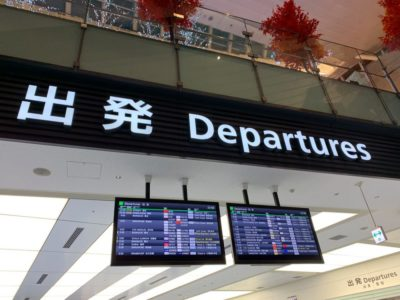 Departure screen in an airport in Japan