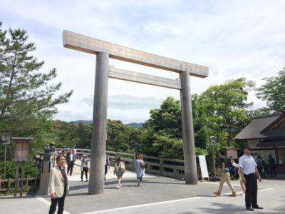 Ise Jingu shrine in Mie, Japan