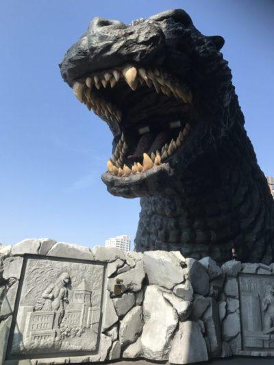 Godzilla at Shinjuku