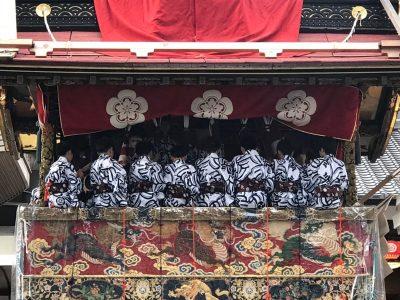 Kyoto Gion Matsuri Festival