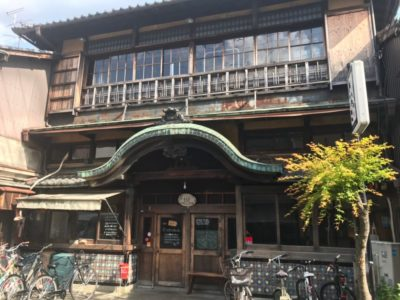 Machiya: Traditional Japanese Houses, Kyoto