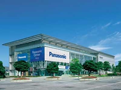 Panasonic Center in Odaiba, Tokyo, Japan