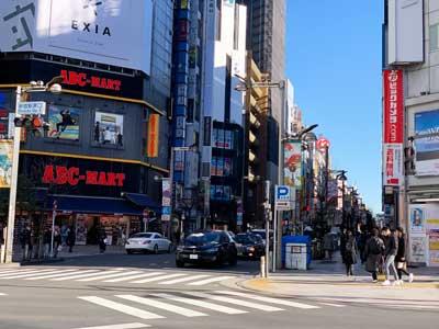 Shinjuku | Tokyo