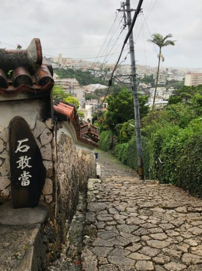 Kinjo stone paved road in Naha, Okinawa