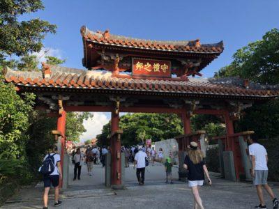 Front gate of Shurijo Castle, Okinawa, Japan