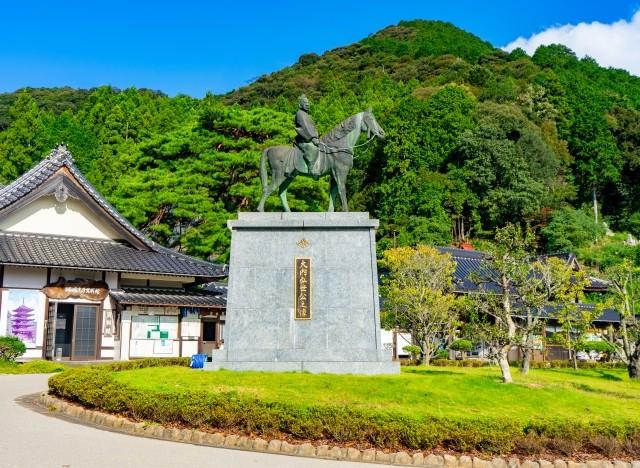 Yamaguchi City