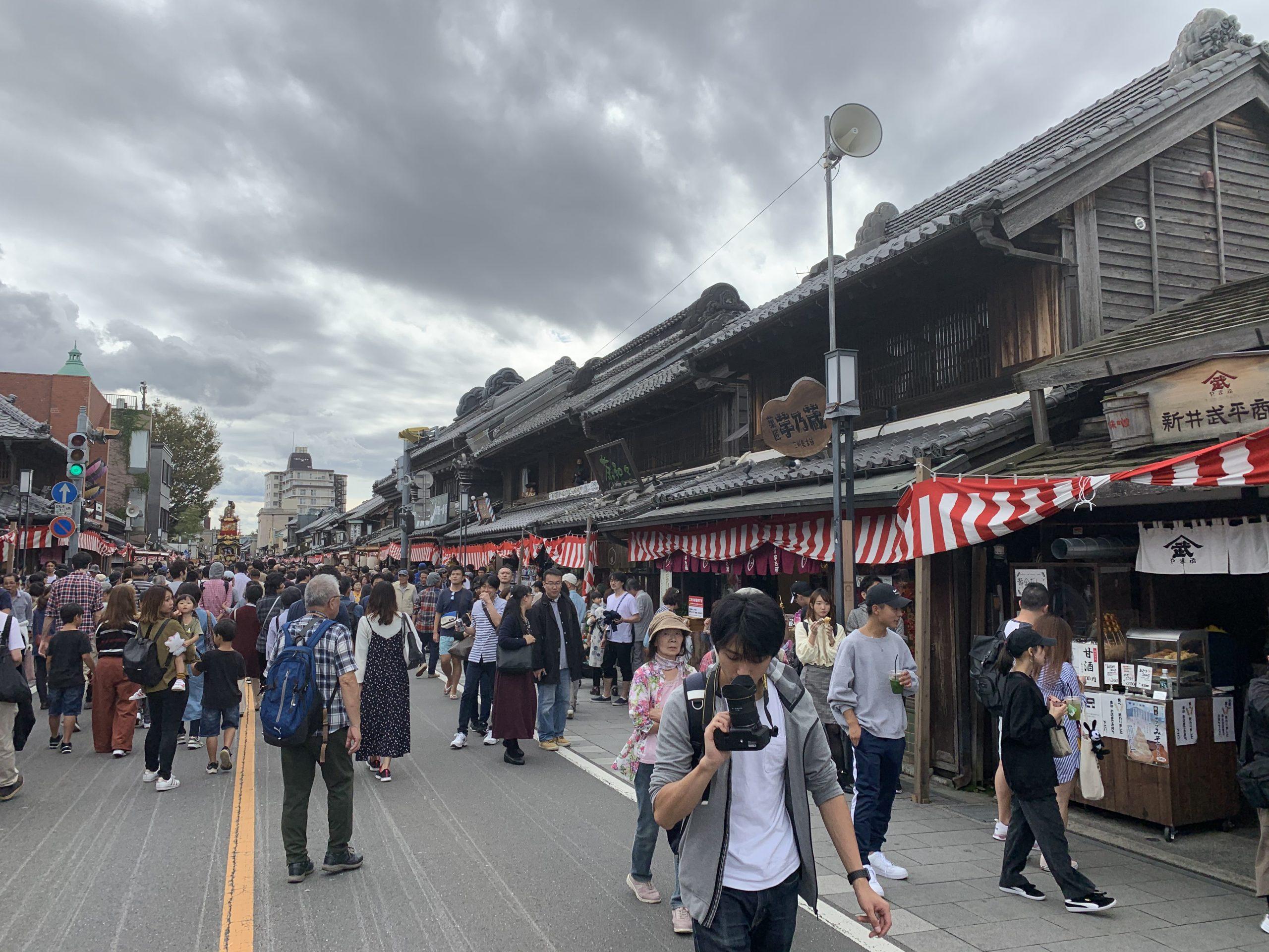 Kumano Shrine in Kawagoe