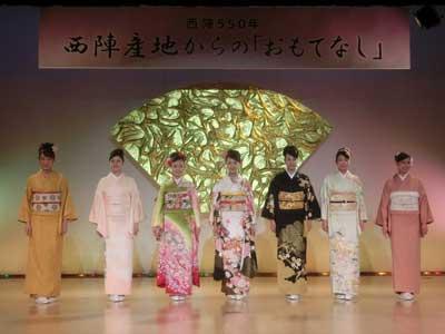 Nishijin Textile Center in Kyoto