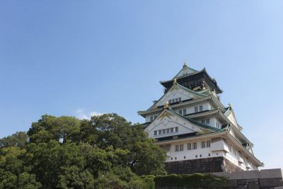 Keep of Osaka Castle in Japan