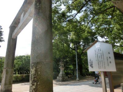 Torii gate at Dazaifu in Fukuoka, Japan