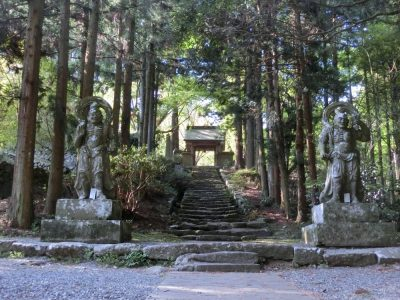 Futagoji, Kunisaki, Oita