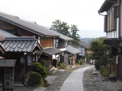 Magome, a post town on the Nakasendo hiking trail. This is a destination on our private Nakasendo tour package