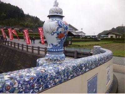 Okawachiyama, in pottery town Saga, Kyushu, Japan