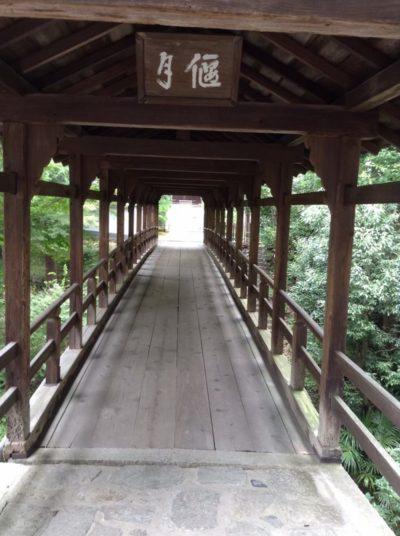 Wooden corridor in Tofukuji temple, Kyoto, Japan