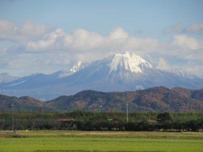 Tottori Travel Guide